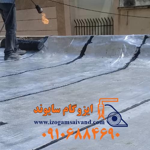 ایزوگام کرج گلشهر - نمایندگی فروش و اجرای ایزوگام در کرج
